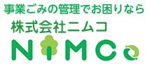 株式会社ニムコ